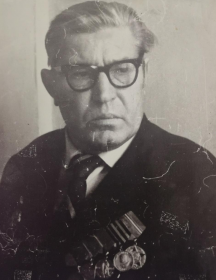 Семыкин Лев Дмитриевич