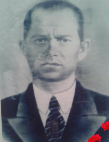 Востриков Василий Трофимович