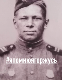 Гребенников Виталий Дмитриевич