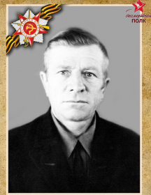 Шкинько Сергей Петрович