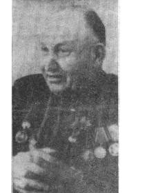 Пересадько Андрей Павлович