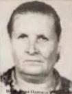 Вишнякова Надежда Ивановна
