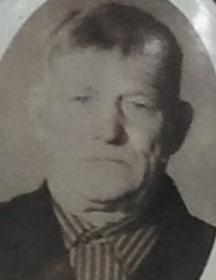 Зезюков Иосиф Игнатьевич