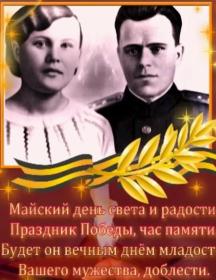Задворнев Василий Петрович