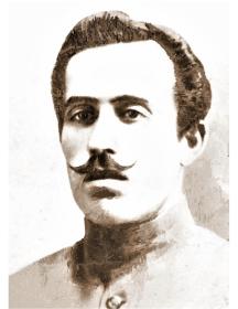 Коуров Георгий Иосифович