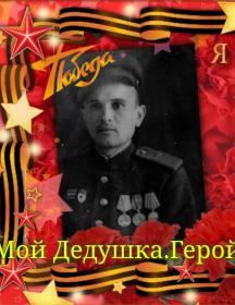 Федотов Григорий Михайлович