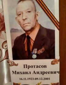 Протасов Михаил Андреевич