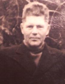 Бородкин Александр Кузьмич