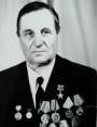 Гринько Иван Яковлевич