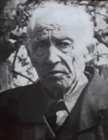 Васильев Андрей Максимович
