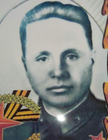 Тришков Дмитрий Афанасьевич
