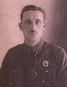 Виноградов Георгий Герасимович