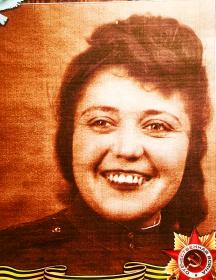 Голенева Надежда Ивановна
