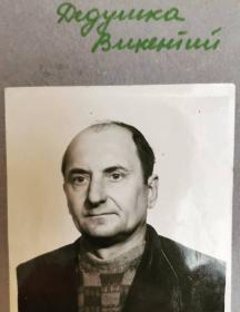 Сакович Викентий Осипович
