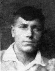 Алёхин Александр Васильевич