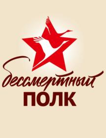 Карасёв Владимир Иванович