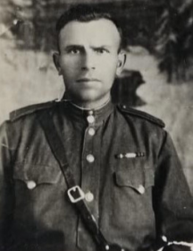 Афанасенко(В) Иван Галактионович