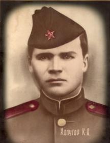 Калугарь Кирил Александрович