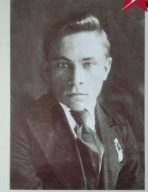 Кузин Владимир Дмитриевич