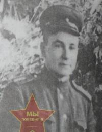 Панков Николай Григорьевич