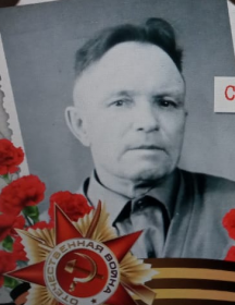 Серегин Иван Иванович