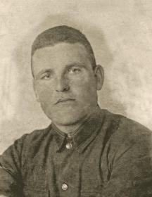 Пономарёв Сергей Васильевич