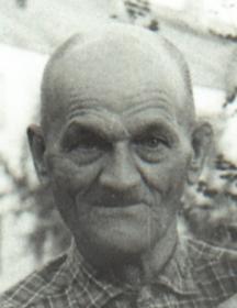 Косяев Тимофей Афанасьевич