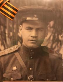 Аверин Михаил Трофимович