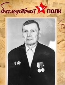 Горбенко Григорий Фёдорович