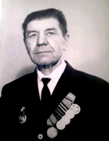 Александров Александр Семенович
