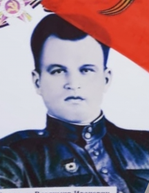Ловчиков Владимир Иванович