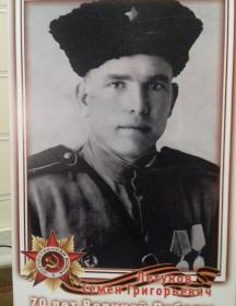 Летунов Семён Григорьевич