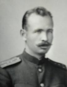 Артеменко Иван Николаевич