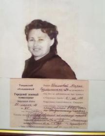 Шипова Мария Кузьминична