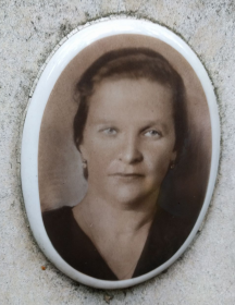 Шлепкова Мария Ивановна