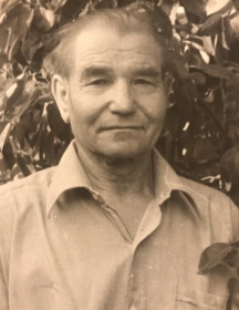 Радаев Григорий Ильич