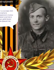 Коробов Михаил Григорьевич