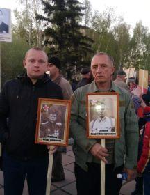 Ткаченко Андрей Константинович