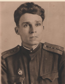 Ляхов Василий Владимирович