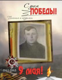Кирпа Трофим Ефремович