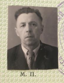 Коробейников Павел Иванович