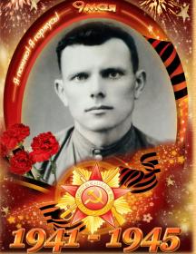 Грислис Эльмар Янович