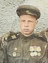 Кузнецов Степан Иванович