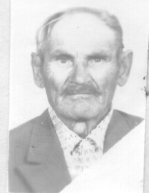 Чос Василий Захарович