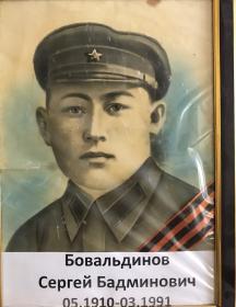 Бовальдинов Сергей Бадминович