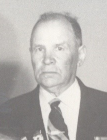Проскуряков Александр Павлович