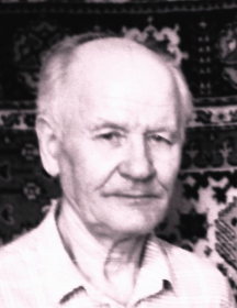 Голубков Павел Иванович