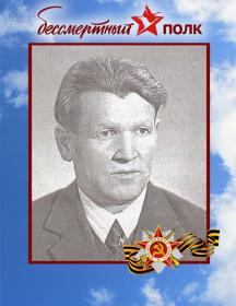 Щучинов Василий Григорьевич