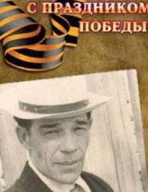 Андронов Георгий Семёнович