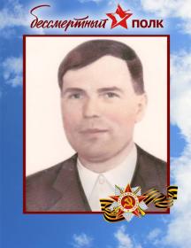 Фокин Степан Гаврилович